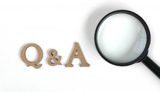 「結婚相談所」よくある質問・悪いイメージ